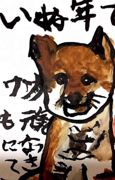 芝犬と愛犬ワンサ