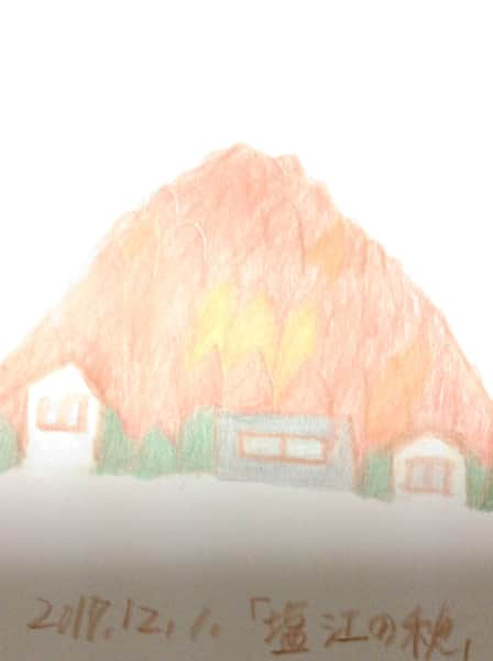 塩江の秋 風景画の絵手紙