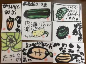 小学生のかぼちゃの絵手紙