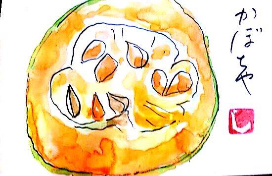 鮮やかな色の かぼちゃの絵手紙