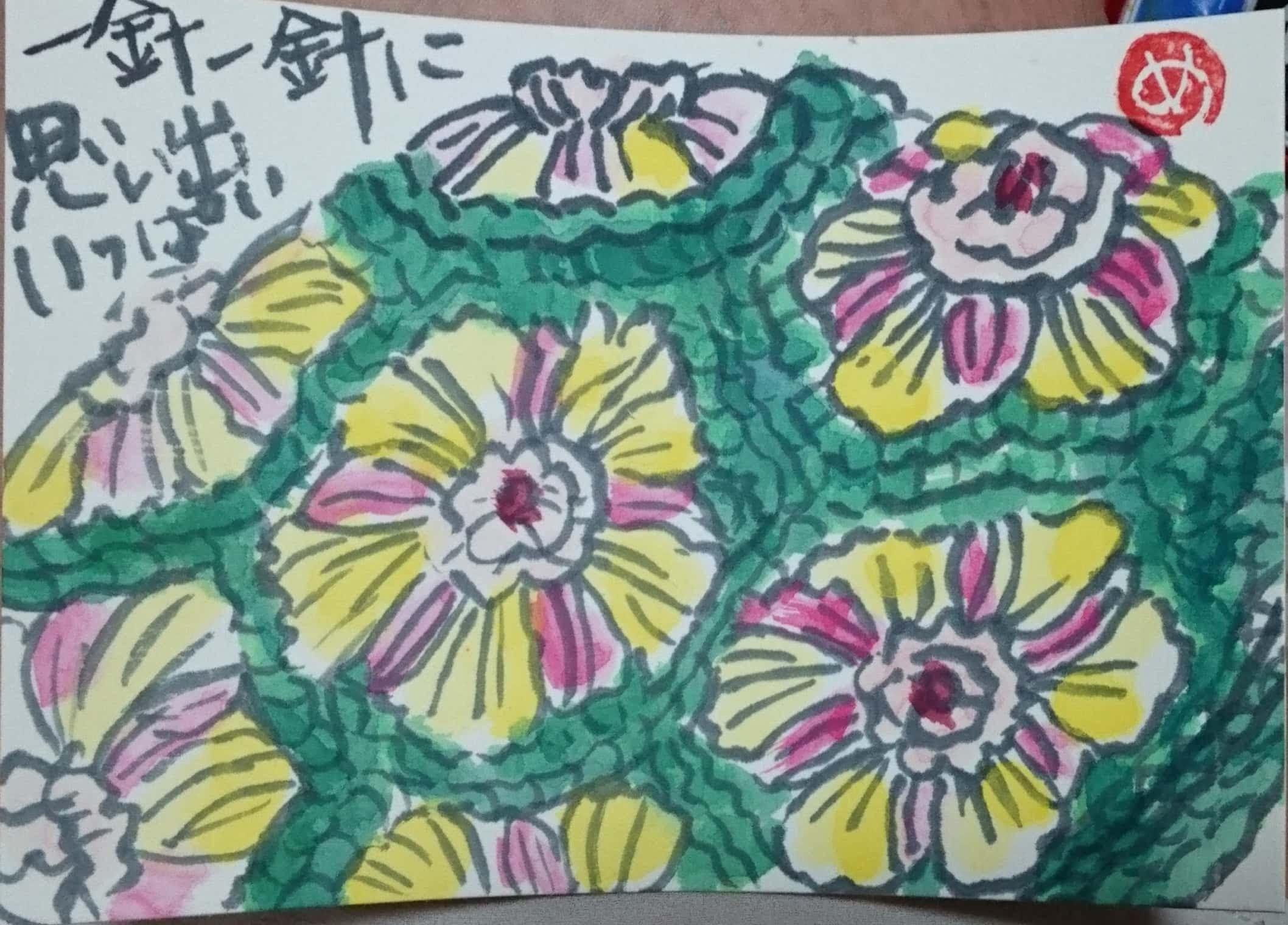 手編みクッション