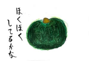 かぼちゃの絵手紙