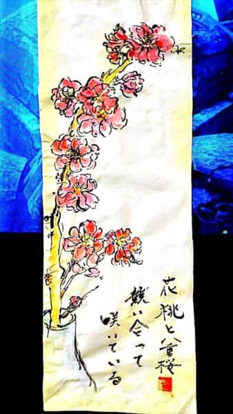 花桃と八重桜 競い合って咲いている
