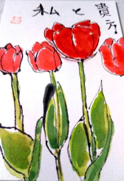 貴方と私 赤いチューリップの花