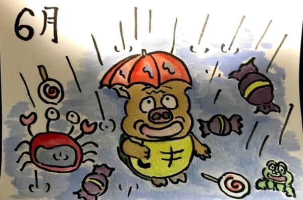 梅雨の雨降る六月のカレンダー