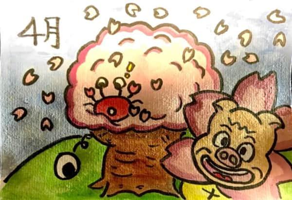 桜咲く四月のカレンダー