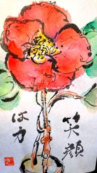 笑顔は力 〜椿の花〜