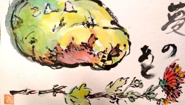 夢のあと 〜花梨と菊の花〜