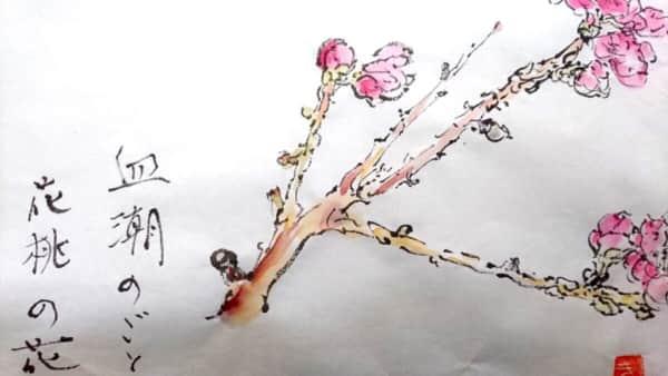 血潮のごとき花桃の花