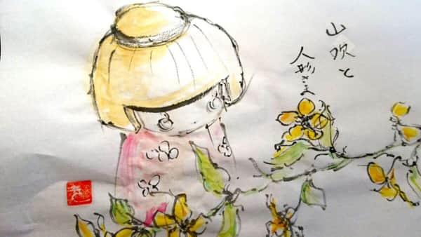 山吹の花と人形さん
