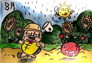 真夏の山はこんなに暑い! 八月のカレンダー絵手紙