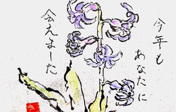 今年もあなたに会えました 紫の釣鐘水仙の花