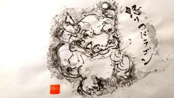 怒りのドラゴン 〜思い出のシーサー〜
