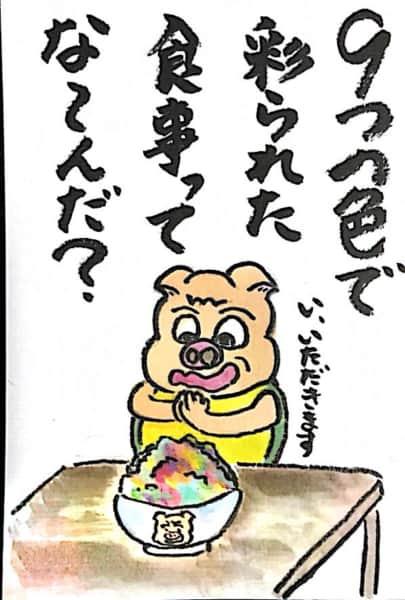 【なぞなぞクイズ絵手紙】9つの色で塗られた食事ってなーんだ?