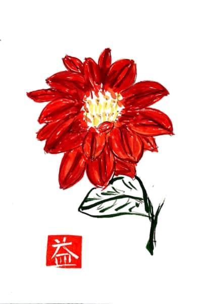 真っ赤なダリアの花