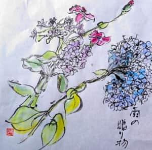 雨の贈り物 〜あじさいの花〜