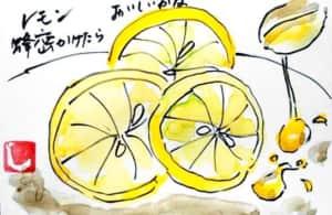 レモン 蜂蜜かけたらおいしいかな
