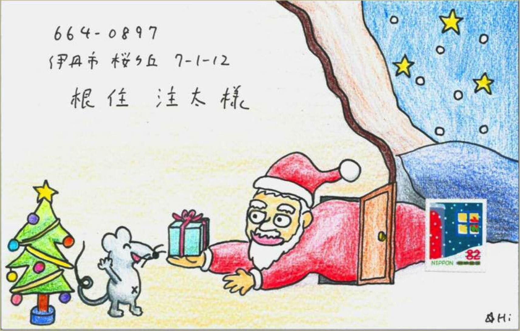 ねずみにクリスマスプレゼントを持ってきたサンタさん