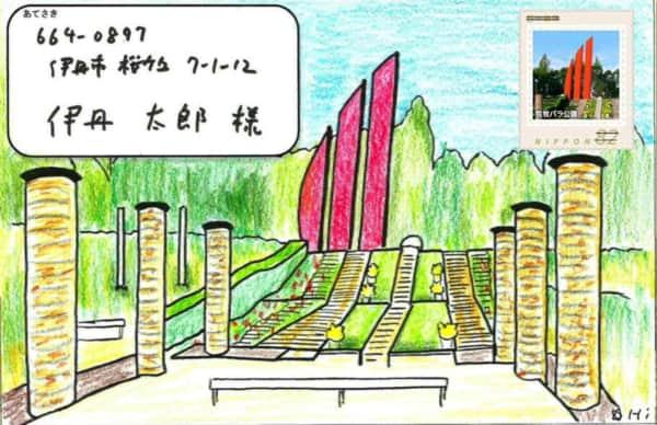 荒牧バラ公園の絵封筒
