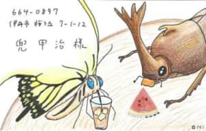 カブトムシとアゲハ蝶の絵封筒