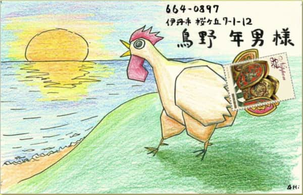 酉年の年賀状絵封筒