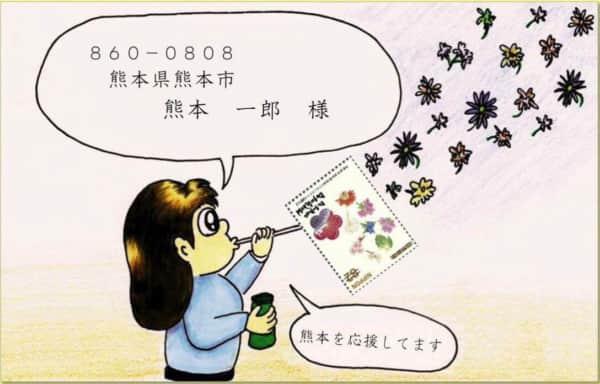 熊本を応援しています 〜シャボン玉の絵封筒〜