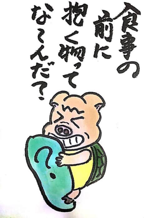 【なぞなぞクイズ絵手紙】食事の前に抱く物ってな〜んだ?