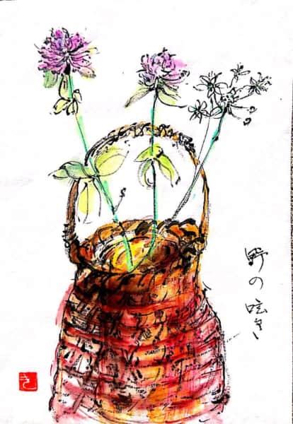 野の呟き 〜竹の花瓶にクローバーとニラの花〜