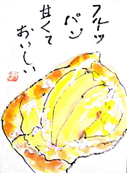 あまくておいしいアップルパイ。