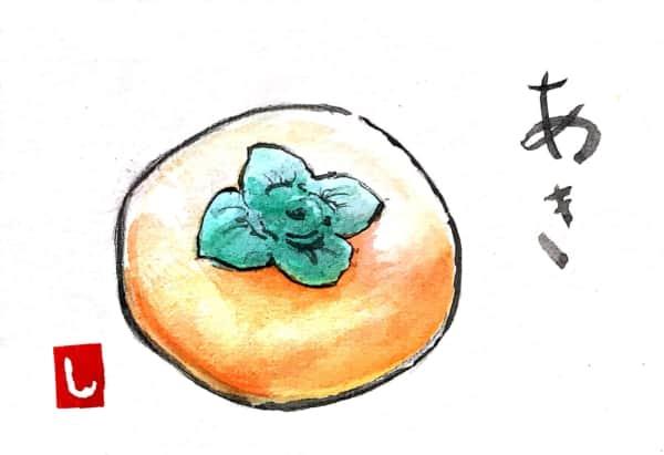 秋の味覚、柿の実!