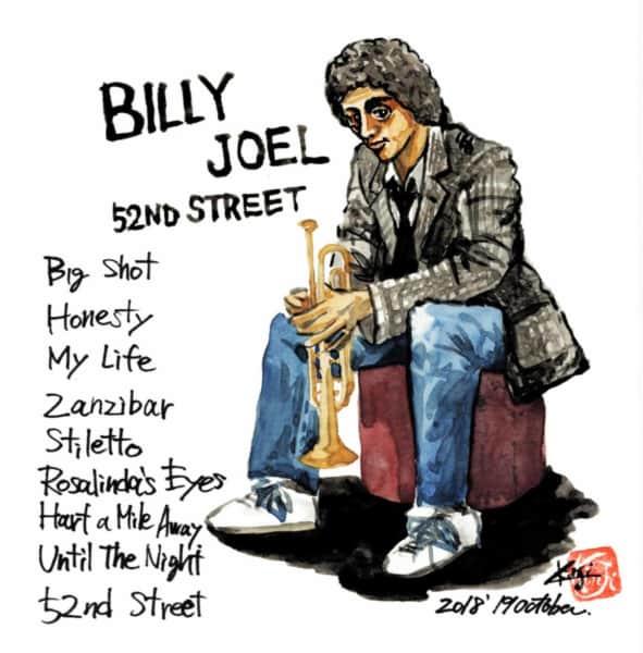 ビリー・ジョエル ニューヨーク52番街のファンアート絵手紙