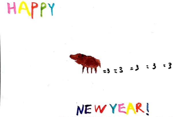 HAPPY NEW YEAR 〜うり坊の亥年年賀状絵手紙〜