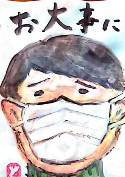 インフルエンザに気を付けて
