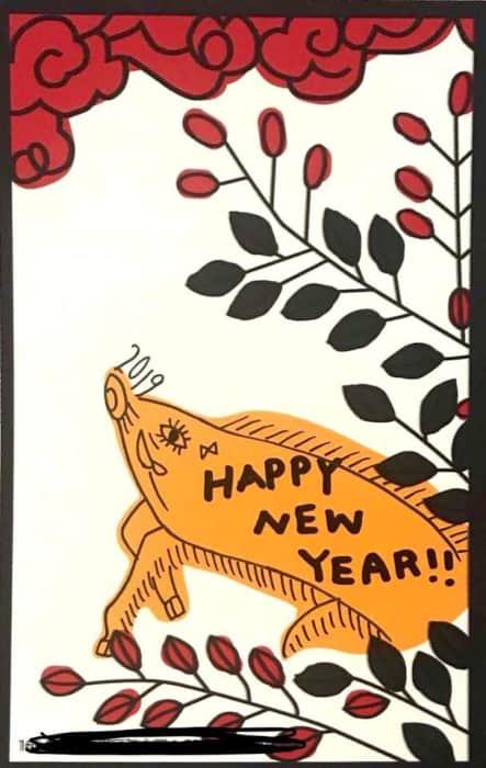 HAPPY NEW YEAR! 猪の花札年賀状絵手紙