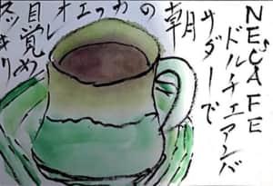 NESCAFEドルチェアンバサダーで朝のカフェオレ 目覚めスッキリ