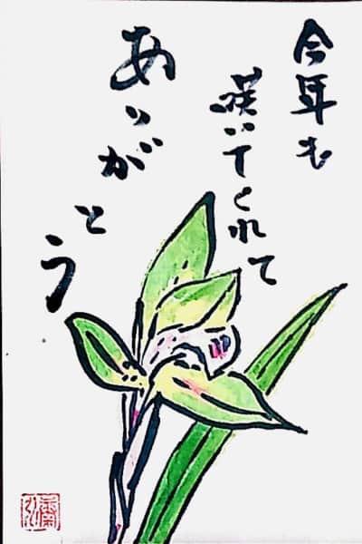 今年も咲いてくれてありがとう 〜春蘭の花〜