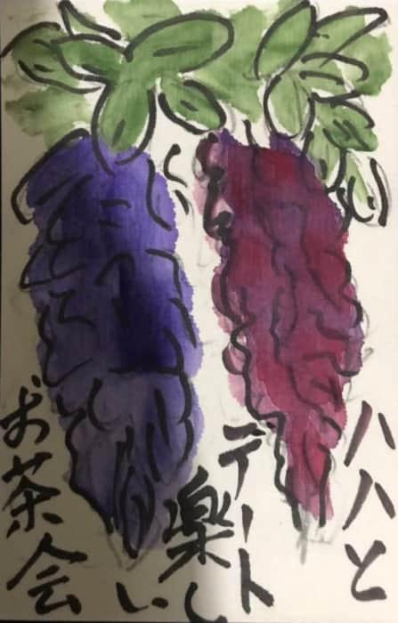 母とデート 楽しいお茶会  〜藤の花〜
