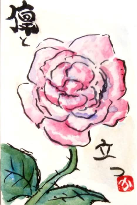 凛と立つ 〜ピンクローズの花〜