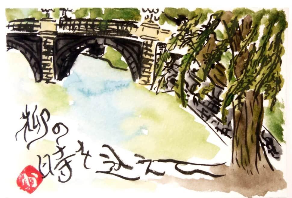 柳の時を越えて 〜皇居二重橋の柳の風景〜