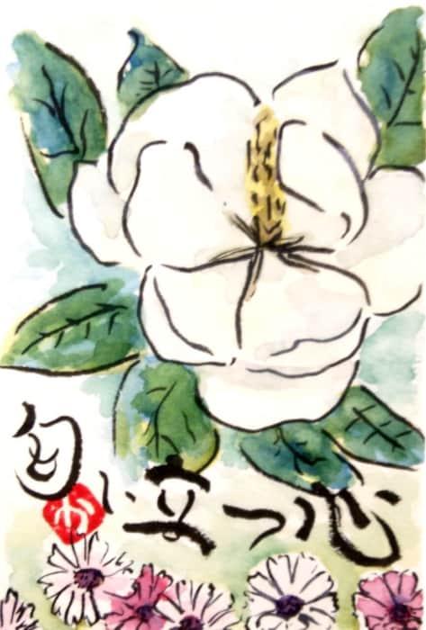 匂い立つ心 〜タイサンボクの白い花〜