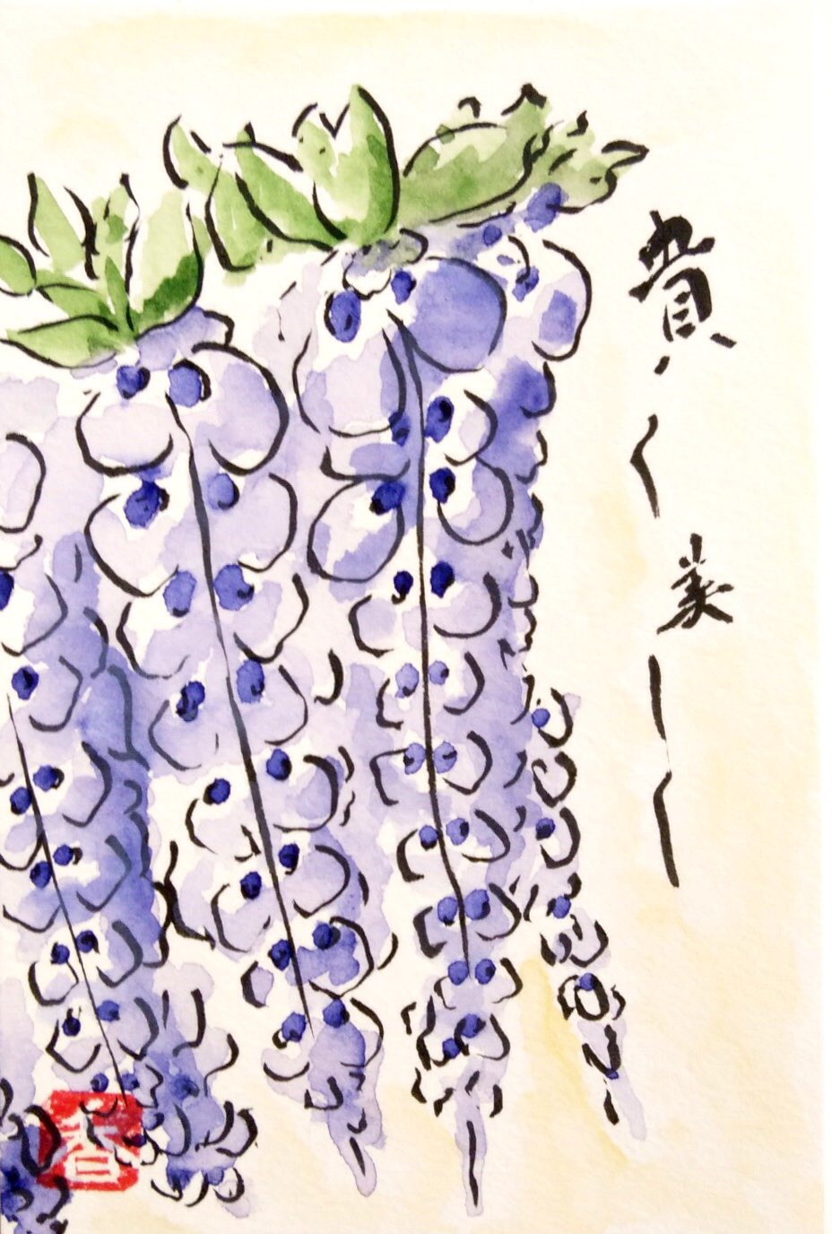 貴く美しく 藤の花