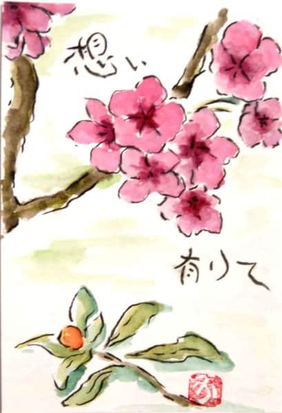 想いありて 〜桜の花〜