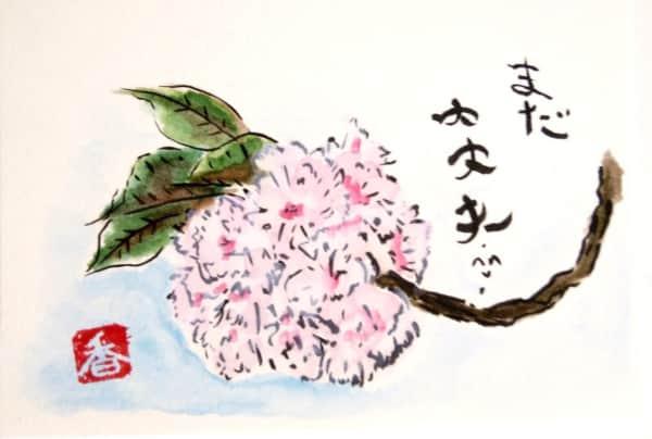 まだ大丈夫? 〜桜の花〜