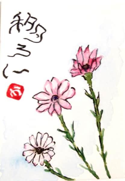 移ろい 〜コスモスの花〜