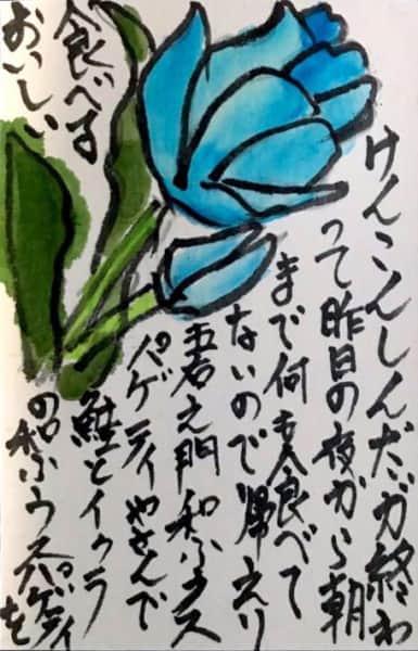 青いチューリップの花