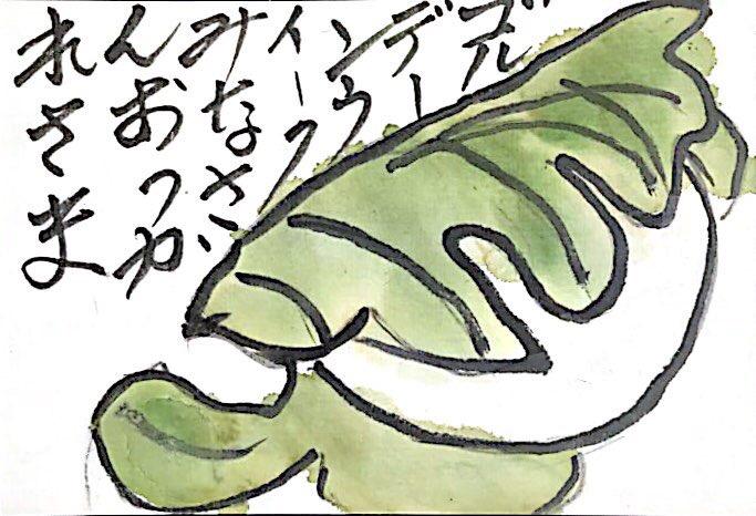 ゴールデンウィークみなさんお疲れ様 〜柏餅〜