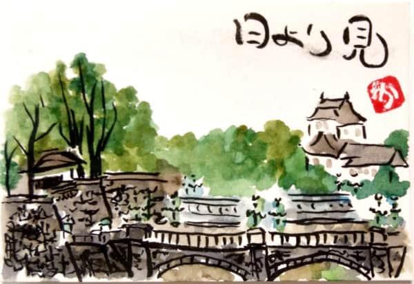 皇居 二重橋の風景