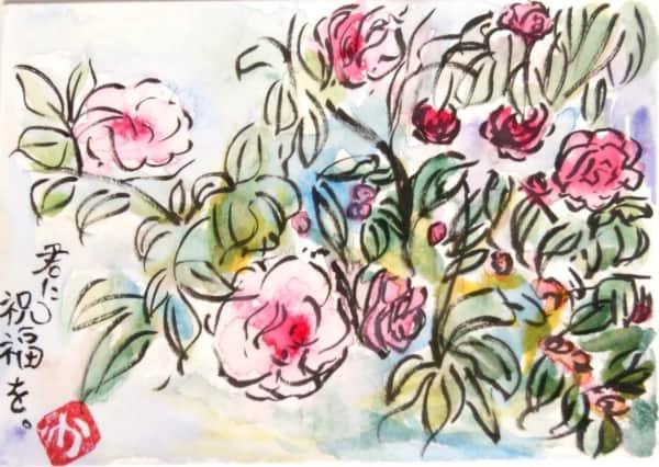 君に祝福を 〜ピンクの牡丹の花〜