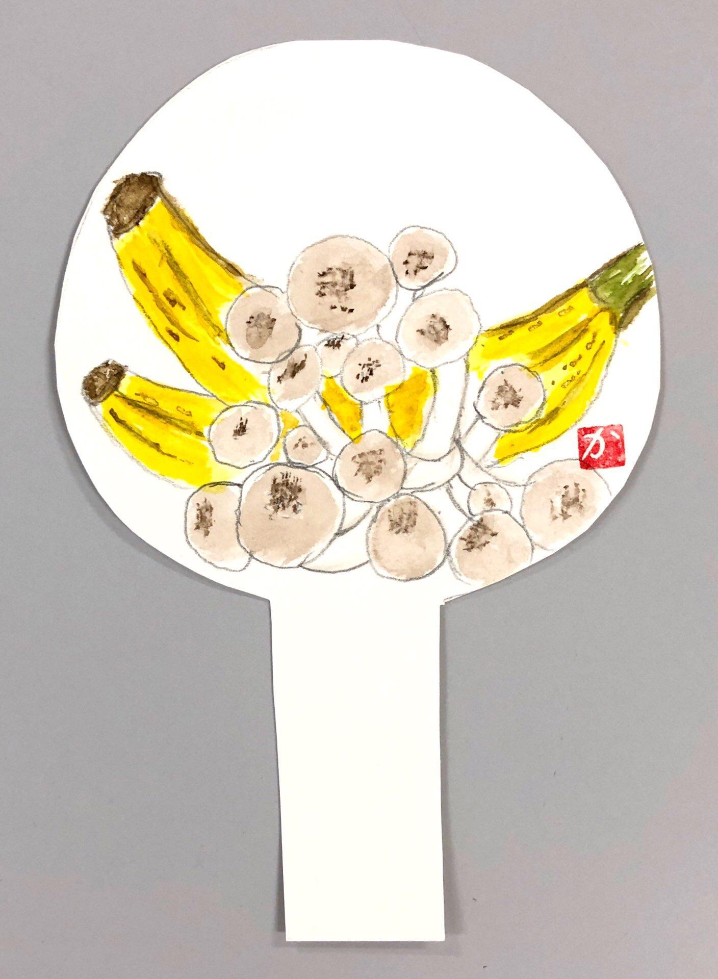 バナナとシメジのうちわ絵手紙