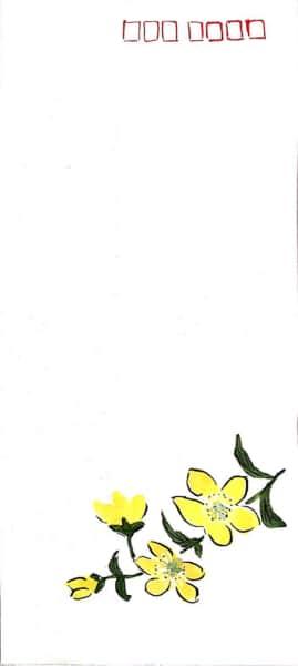 黄色い花の絵封筒